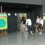◆中央公民館地域交流展の様子