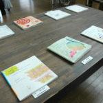 ◆「絵のない絵本の展覧会」展示の様子