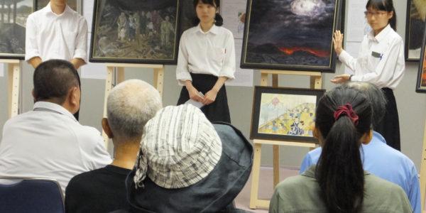 「高校生が描いたヒロシマ 原爆の絵画展」