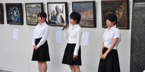 「次世代と描く原爆の絵」完成披露会が行われました