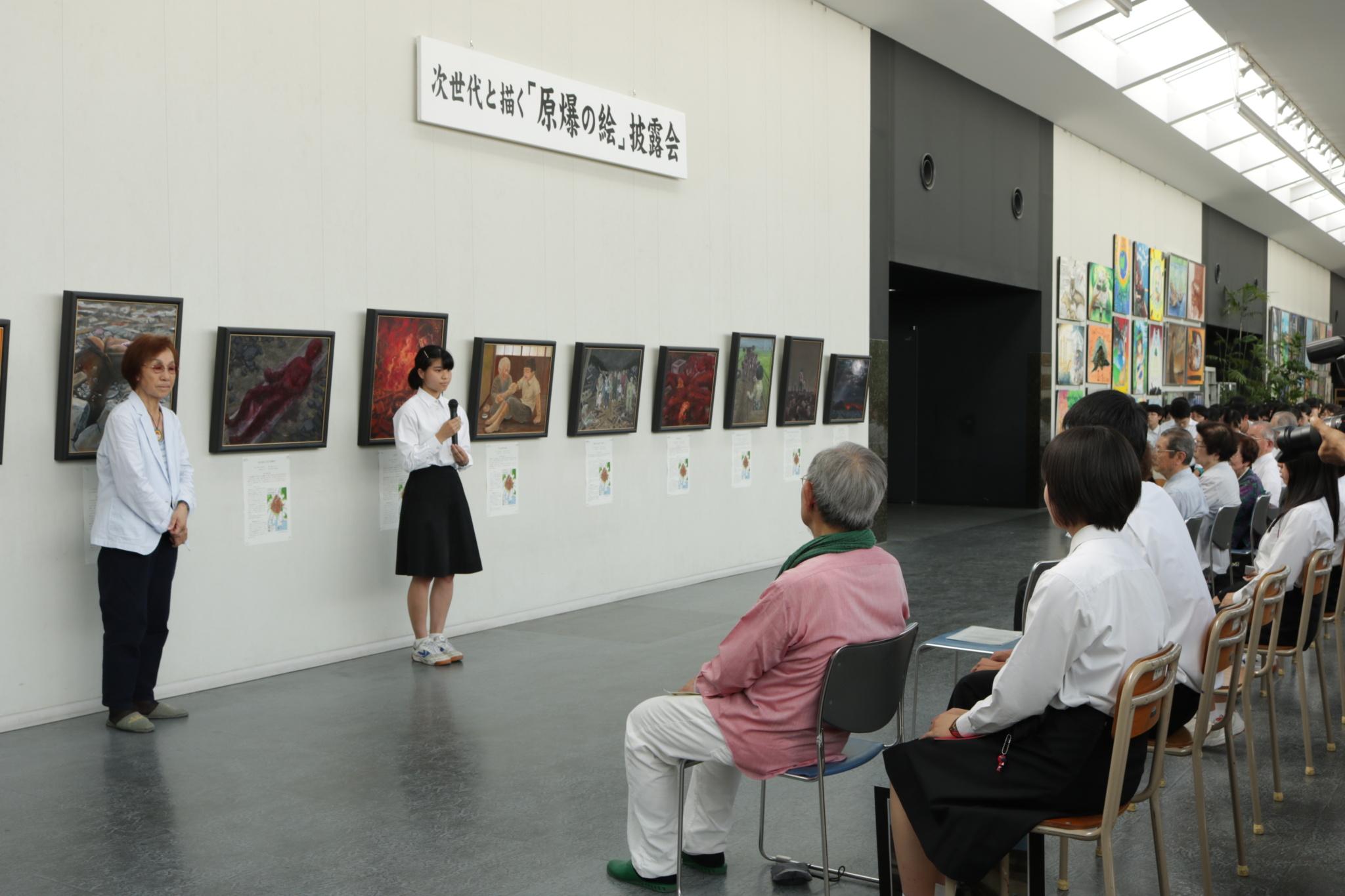 次世代と描く原爆の絵 | 広島市立基町高等学校 普通科 創造表現コース