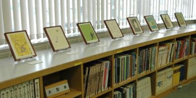 広島市立中区図書館 作品展示
