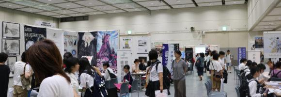 美術・デザイン進学相談会に参加しました。