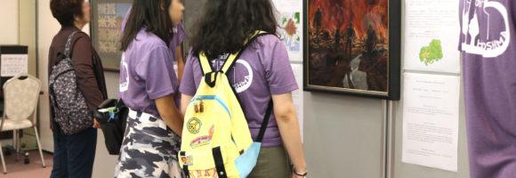 AFS 海外留学生との交流会を実施しました