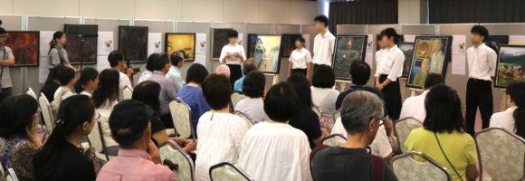 高校生が描いたヒロシマ 原爆の絵画展