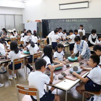 白島小陶芸教室を開催しました
