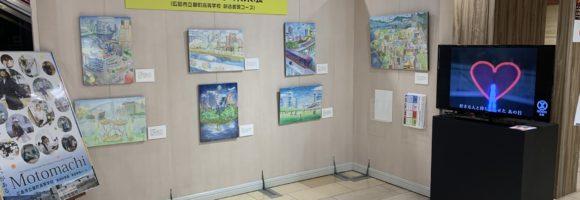 SOGO広島店本館10階で「未来の紙屋町」の展示が行われました。