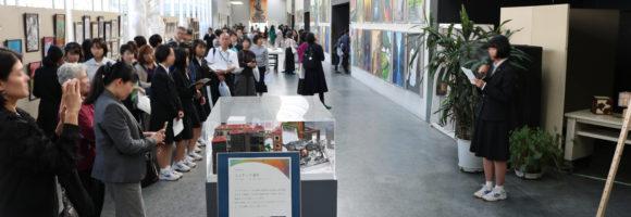 創立70周年・創造表現コース開設20周年記念作品展「光」終了しました