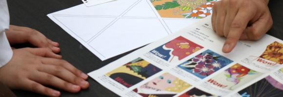 創造表現コース授業レポート「3年生 VD(ビジュアルデザイン)」
