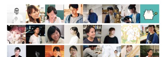 創造表現コース卒業生の活動を掲載しました。