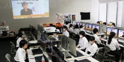 高大連携芸術専門講座(オンライン)が開催されました