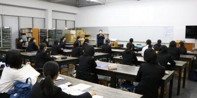 金沢美術工芸大学 進路説明会が開催されました
