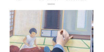 「原爆の絵」の取り組みが、広島県HP「国際平和拠点ひろしま」で特集されました