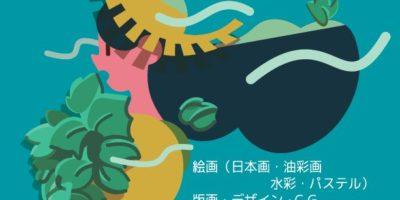 第36回 卒業生による桐美会展を開催しています